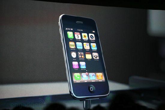 3g iphone DVULt 17340