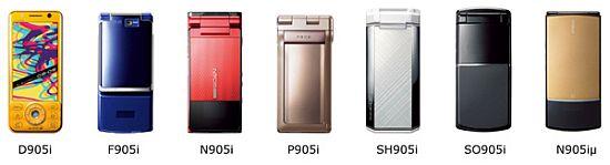 905i series phones