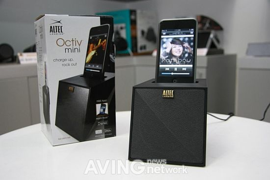 altac lansing iphone docking speaker 1