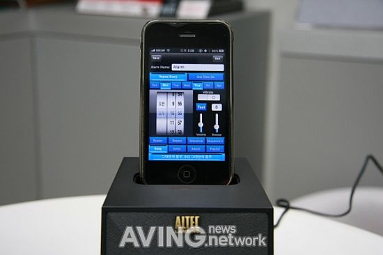 altac lansing iphone docking speaker 4