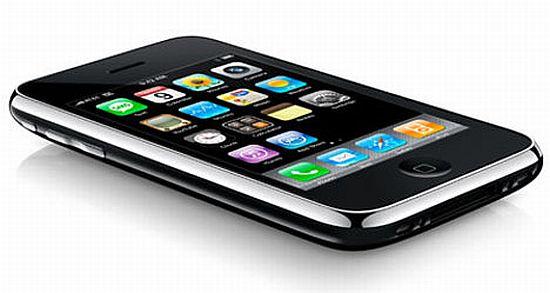 apple iphone 3g india NBUX3 1333