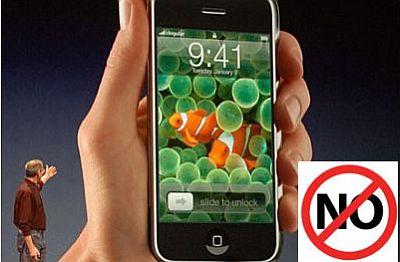 apple iphone no 48