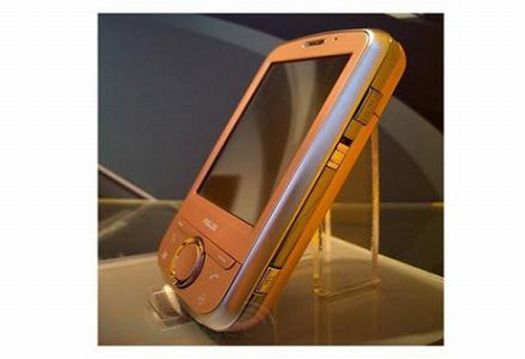 asus p320 phone