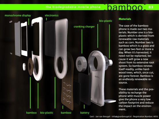 bamboo phone1