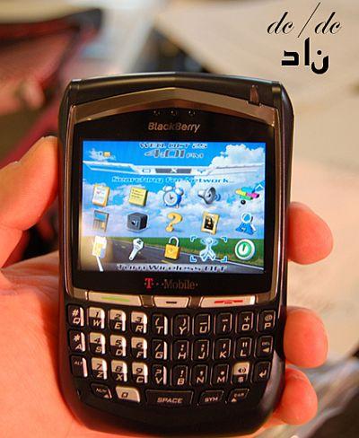 blackberry 8705 48