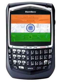 blackberry india asndQ 7548