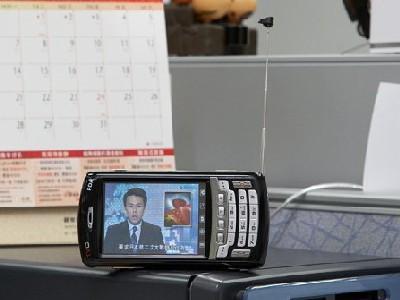 brando releases dual sim tv phone v10 38