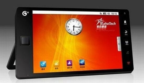 china mobile 7 android tablet