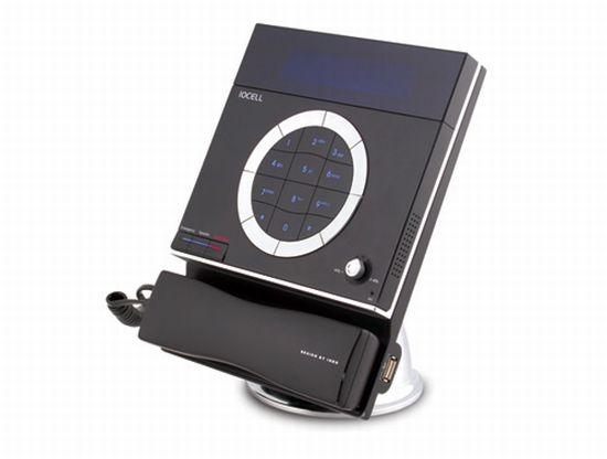 contentsphone xsyZ5 1333