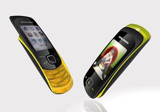 coralbenq siemens music phone