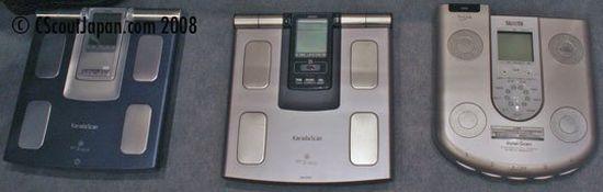 docomo health phone 1 TbNAE 1333