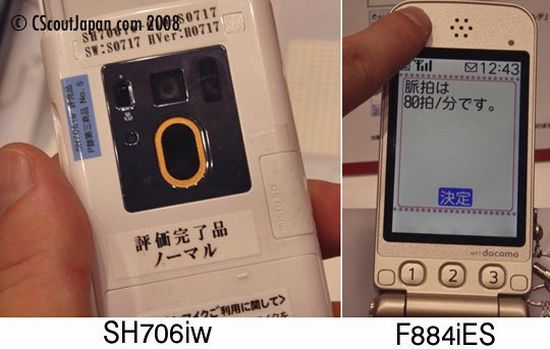 docomo health phone 2 9v4n7 1333