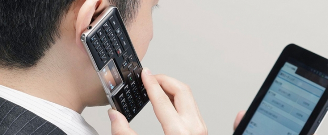 Elecom introduces a mini-sized keyboard that also works as a phone