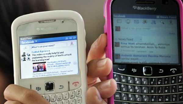 Facebook phone rumored