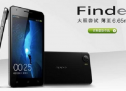 Oppo Finder hogs limelight for being the world's thinnest phone