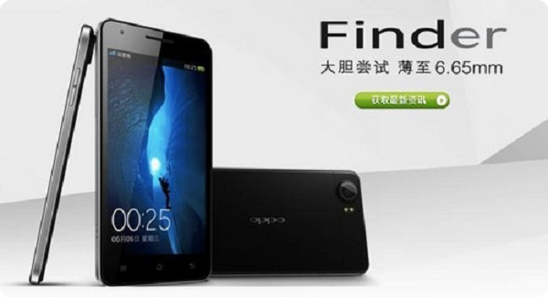 Finder from Oppo