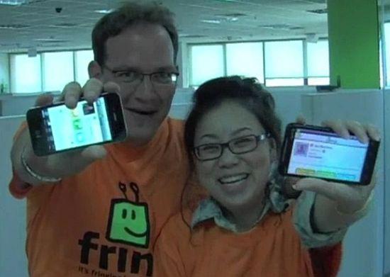 fring iphone app 1