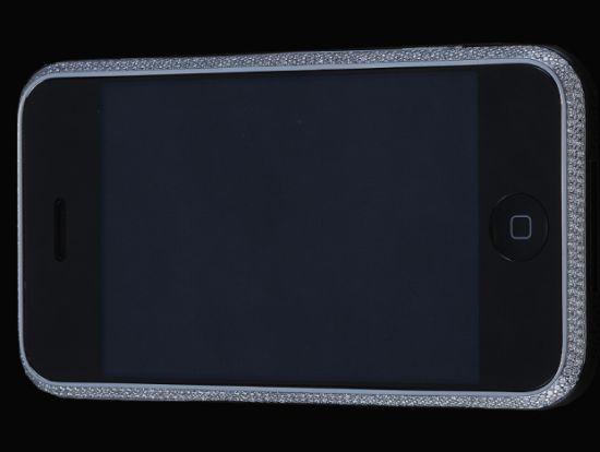 goldstriker iphone 3g diamo 6KzeN 1333