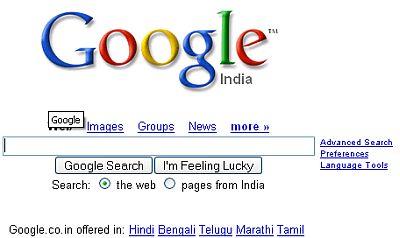 google inc 48