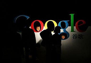 google 48