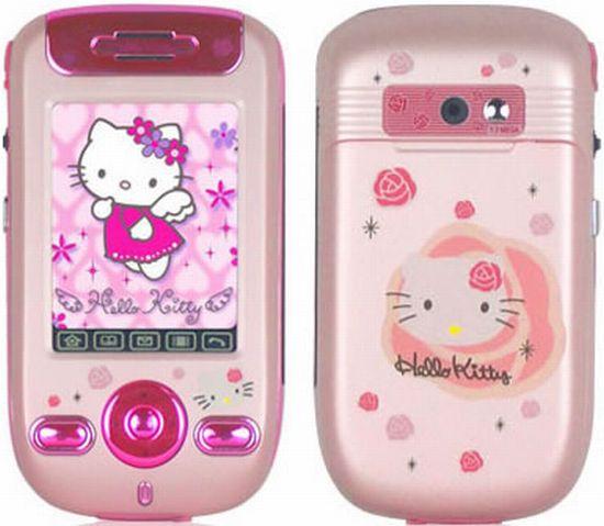 hello kitty mobile speaker kpeco 15699