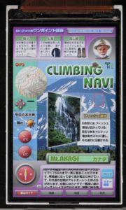 hitachi800 x 400 63