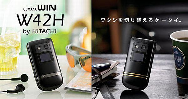 Hitachi W42H