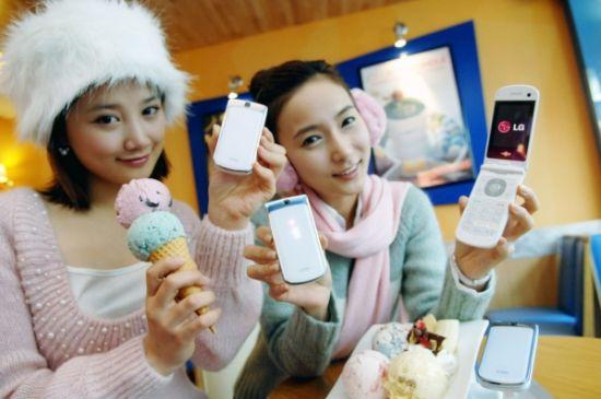 ice cream phone 2 KZWom 48
