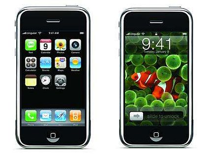 iphone 3g version 48
