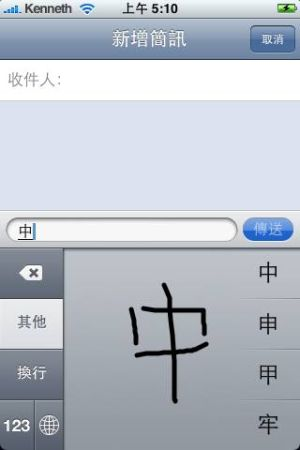iphone chinese HMpSk 7548