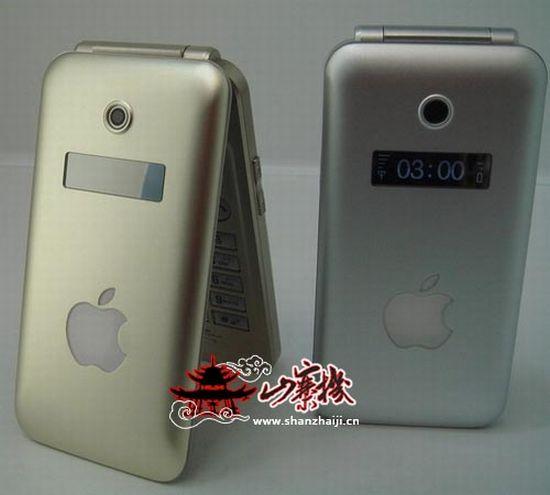 iphone flip 1 BBEzk 48