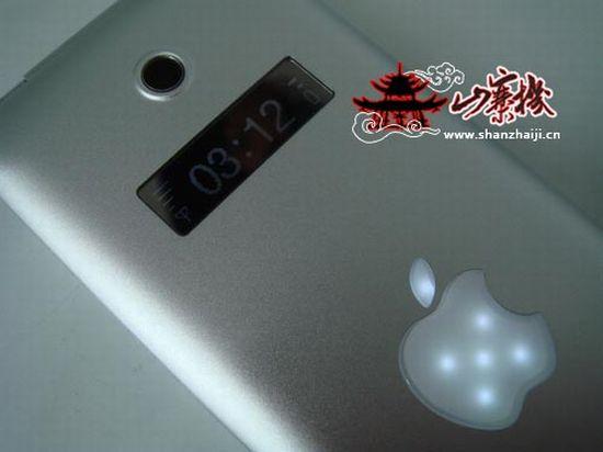iphone flip 2 WXRf9 48