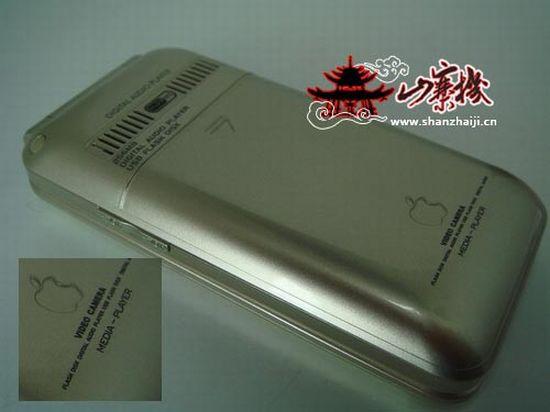 iphone flip 3 2Qti2 48