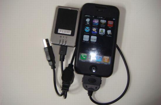 iphone gets gps 1kU6N 5965