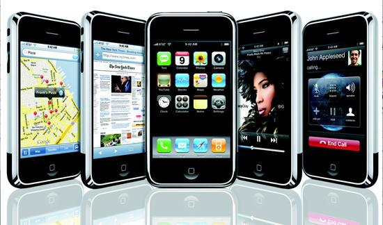 iphone 5m38o 7548