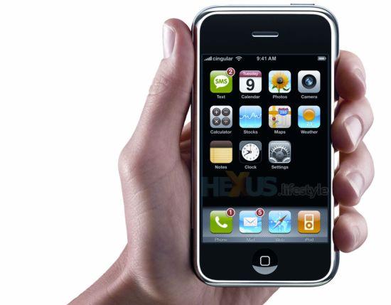 iphone inhandhome c YMkpe 7548