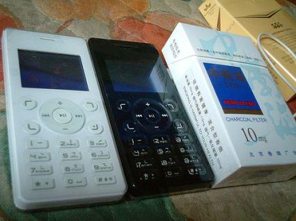 iphoneduplicate1 63