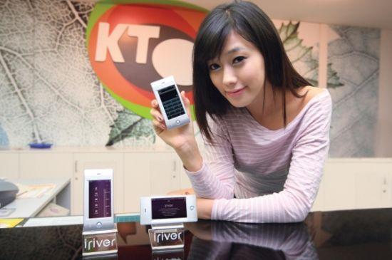 iriver phone korea YF79l 48