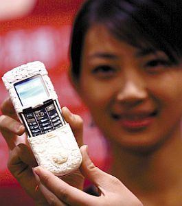 ivory phone 48