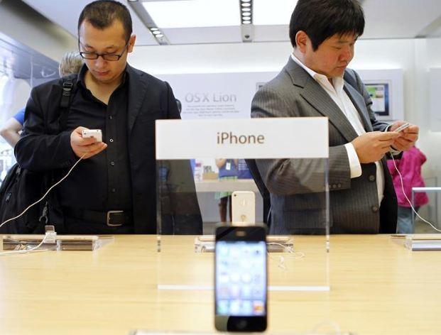 Latest iPhone 5 Rumored Specs
