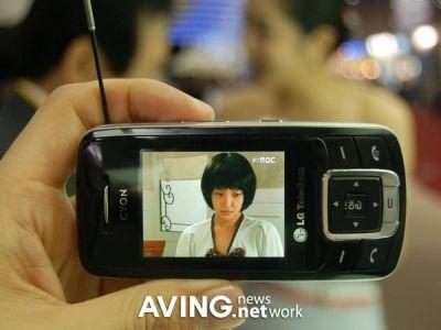 lb1700 lightweight t dmb phone 58