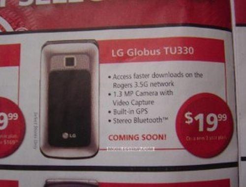 lg globus tu330 latest 300x228 1xIcz 11446