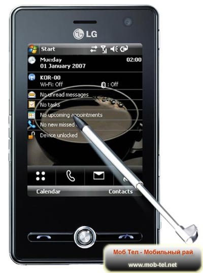 lg ks 20 smartphone 2263
