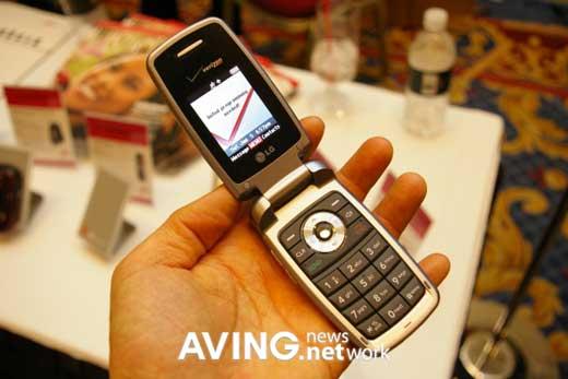 lg phone vx5400 2