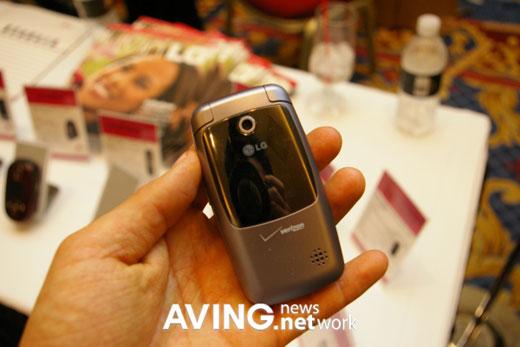 lg phone vx5400