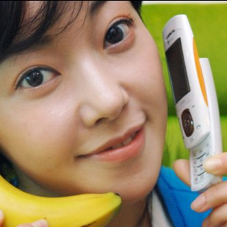 lg sv80 bana phone 2263