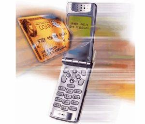 m commerce 6mgbm 16437