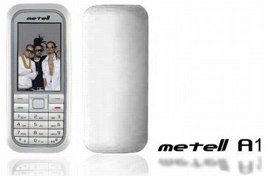 metell a1 HMeGV 11446