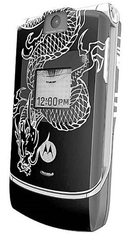 miami ink razr 48