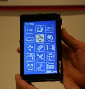 mitsuni touch pad